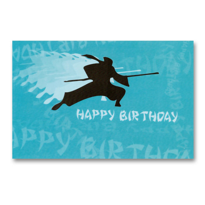Ninja Strike Happy Birthday Postcard  Karate Get Well Cards  Martial Arts Birthday Card
