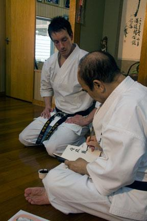 Chris Denwood with Arakaki Sensei on Okinawa in 2012