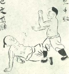 An illustration from the Bubishi, depicting a grounded opponent using his legs to hook and sweep a standing opponent's leg