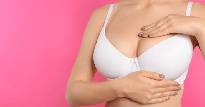 أسباب كبر حجم الثدي بعد الزواج