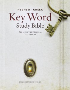 h-g-bible