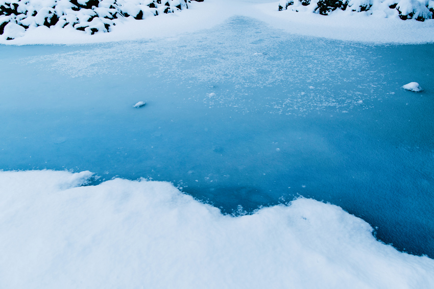 015_icelandweddingphotographer_karenobristphotography