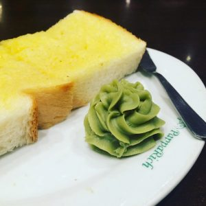 Hainan bread with kava