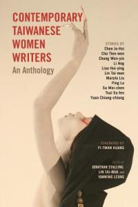 Contemporary Taiwanese Women Writers