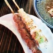 grilled gizzard (grilled chicken w/ wasabi)