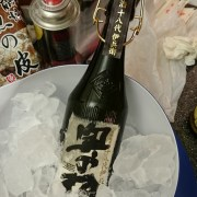 chilled SAKE