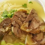 傳統蘭州拉麵 (Hand-Pulled Noodle with Beef)