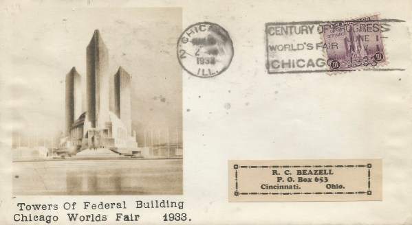 Towers of Federal Building