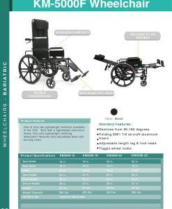 fullcatalog2013 km5000f lightweight reclining wheelchair