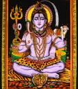 Lord Shiva Wall Hanging | Shiva Wandbehang