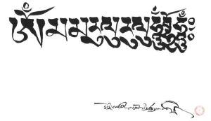 Ekajati Mantra Calligraphy