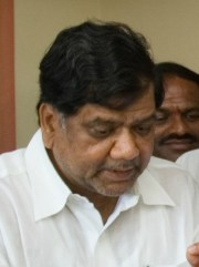 A Comprehensive list of Honorable Speakers of Karnataka Assembly