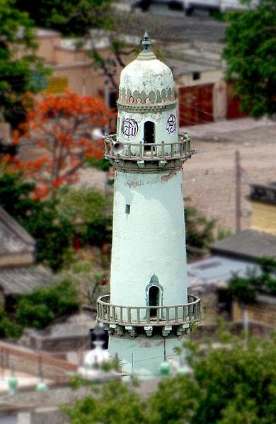 Ek Minar Masjid, Raichur