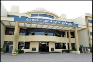 Dr. B R Ambedkar Medical College, Kadugondanahalli, Bangalore