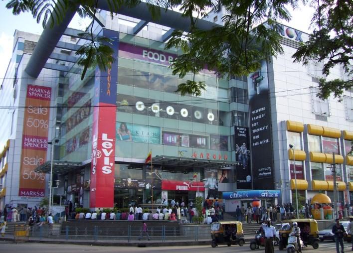 Garuda Mall. Bangalore, malls in bangalore