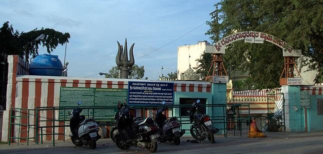 Gavi Gangadhareshwara Temple, Bangalore. Source Wiki