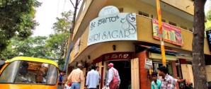 Breakfast Places in and around Malleswaram