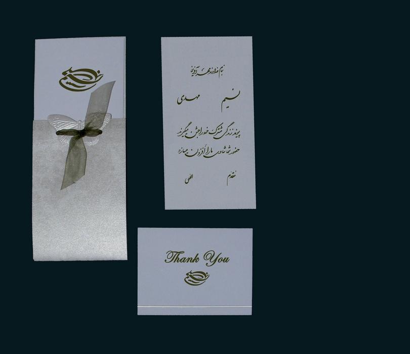 Persian Wedding Cards  kartearoosicom elegant karte