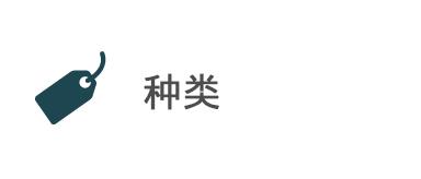 KARUIZAWA PRINCE SHOPPING PLAZA|轻井泽王子购物广场