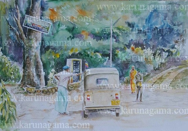 Online, Art, Art Gallery, Online Art Galley, Sri Lanka, Karunagama, Watercolor, Water Colour, Meemre paintings, Meemure, Sri lanka Villages, Landscape, Landscape paintings, Sri lankan Landscapes, Sri lanka paintings,