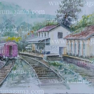 Online, Art, Art Gallery, Online Art Galley, Sri Lanka, Karunagama, Watercolor, Water Colour, Rozella, Rozella Paintings, Railways, Railway Paintings, Sri lanka Railways, Water Colors, Paintings, Sri Lanka, Online Arts, Art Gallery, Sarath Karunagama, Online Art Gallery, Portrait, Landscape, Railway, Rosella, Station, Sri lanka paintings,