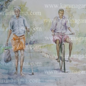 Online, Art, Art Gallery, Online Art Galley, Sri Lanka, Karunagama, Watercolor, Water Colour, Push Bike, Bike paintings, Old man, Old man Paintings, People in Sri lanka, People paintings,Colors, Paintings, Sri Lanka, Online Arts, Art Gallery, Sarath Karunagama, Online Art Gallery, Portrait, Landscape, People, Bike, Men, Road, Street, Sri lanka paintings,