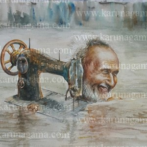 Online, Art, Art Gallery, Online Art Galley, Sri Lanka, Karunagama, Watercolor, Water Colour, Old People, Paintings of Floods, Paintings of old People, Sri lanka paintings,