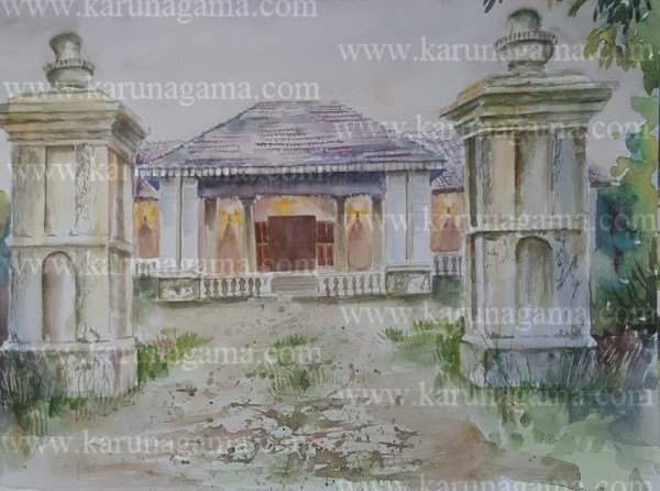 Online, Art, Art Gallery, Online Art Galley, Sri Lanka, Karunagama, Watercolor, Water Colour, Mansion, Architecture, Buildings, Homes, Sri lankan Homes, Sri lanka paintings,