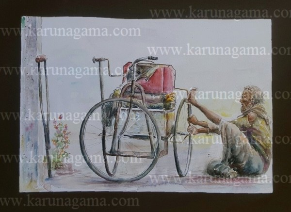 Online, Art, Art Gallery, Online Art Galley, Sri Lanka, Karunagama, Watercolor, Water Colour, Beggars, Sri lankan Beggars, Wheel Chair, Wheel Chair Paintings, Sri lanka People, Sri lanka paintings,