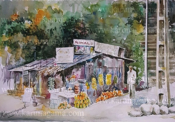 Online, Art, Art Gallery, Online Art Galley, Sri Lanka, Karunagama, Watercolor, Water Colour, Fruits, Fruit stalls, Sri lanka Fruit stalls, Fruit stall Paintings, Sri lanka landscapes, Landscape paintings, Sri lanka paintings,