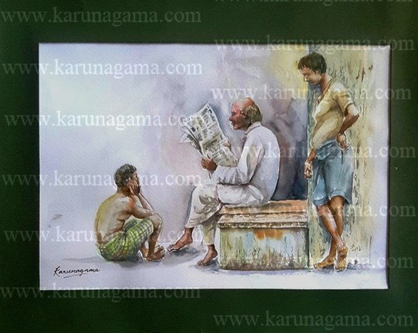Online, Art, Art Gallery, Online Art Galley, Sri Lanka, Karunagama, Watercolor, Water Colour, Sri lanka people, People paintings, Sri lanka paintings,