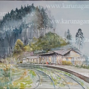 Online, Art, Art Gallery, Online Art Galley, Sri Lanka, Karunagama, Watercolor, Water Colour, Railways, Sri Lanka Railways, Sri lanka railway paintings, Mist in Sri lanka, Mist in Idalgashinna, Idalgashinna Paintings, Sri lanka paintings,