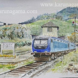 Online, Art, Art Gallery, Kandy, Karunagama, Online, Online Art Gallery, Sri Lanka, Sri lanka Paintings, Sri Lanka Railways, Water Colour, Watercolor, Nanuoya station, Nanuoya paintings, Watercolor paintngs