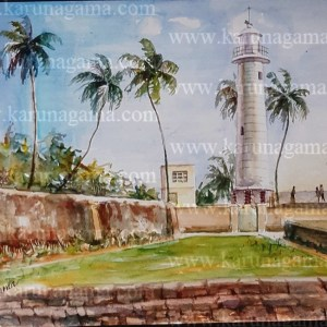 Online, Art, Art Gallery, Online Art Galley, Sri Lanka, Karunagama, Watercolor, Water Colour, Landscapes, Sri lanka landscapes, Light houses, Sri lanka light houses, Light house paintings, Galle, Galle paintings, Sri lanka paintings,