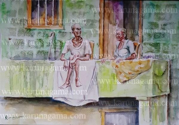 Online, Art, Art Gallery, Online Art Galley, Sri Lanka, Karunagama, Watercolor, Water Colour, Old people, Kandy paintings,