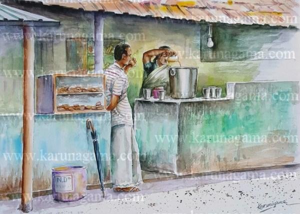 Online, Art, Art Gallery, Online Art Galley, Sri Lanka, Karunagama, Watercolor, Water Colour, Simple tea store, Roadside hotel,