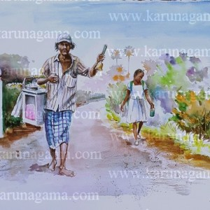 Online, Art, Art Gallery, Online Art Galley, Sri Lanka, Karunagama, Watercolor, Water Colour, Bumbai muttai, Bombay muttai, Simple sweeet, Candy floss, Spun sugar,
