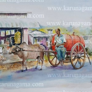 Online, Art, Art Gallery, Online Art Galley, Sri Lanka, Karunagama, Watercolor, Water Colour, Kerosene cart, Kerosene distribution, Old kerosene cart,