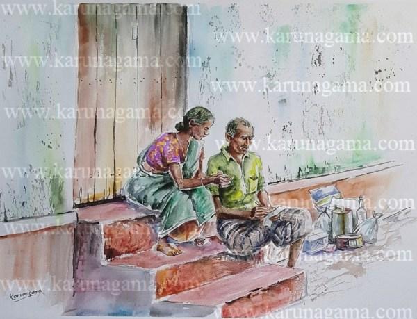 Online, Art, Art Gallery, Online Art Galley, Sri Lanka, Karunagama, Watercolor, Water Colour, Couple, Food stuffs, monthly budjet,