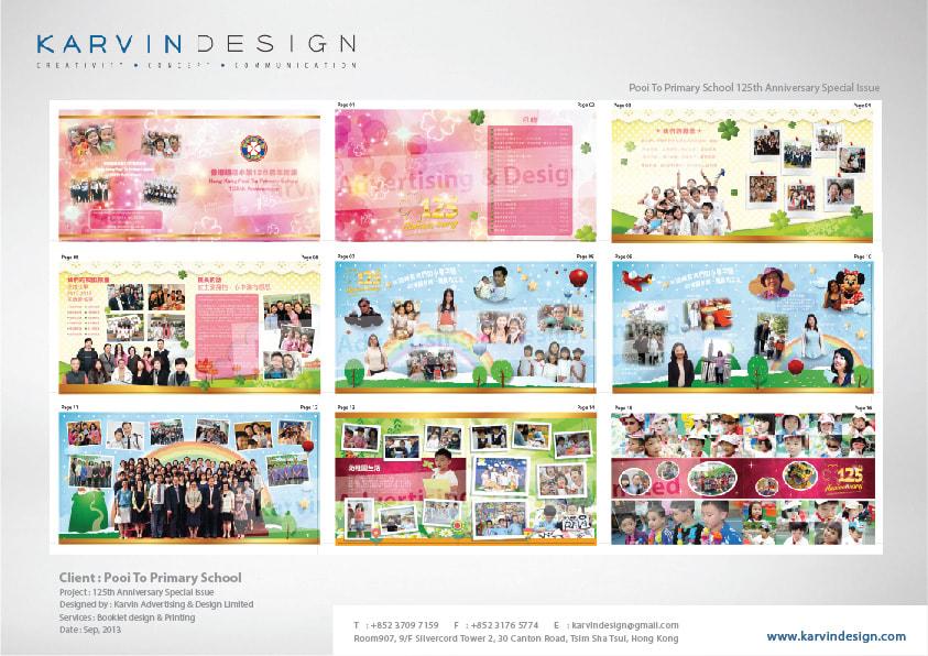【書刊設計】2020更新|想知年報設計、季刊設計價錢。快速報價 - Karvin Design