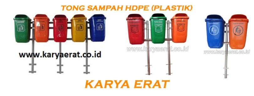 Jual tempat sampah pilah tiga HDPE