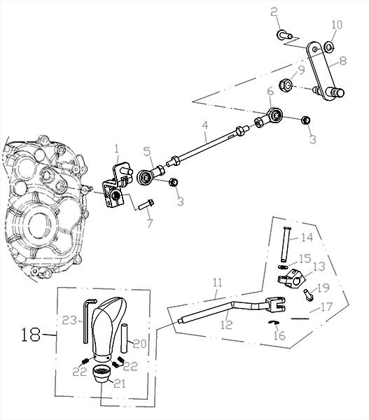 Gear Shift System (Adly ATV Q280)