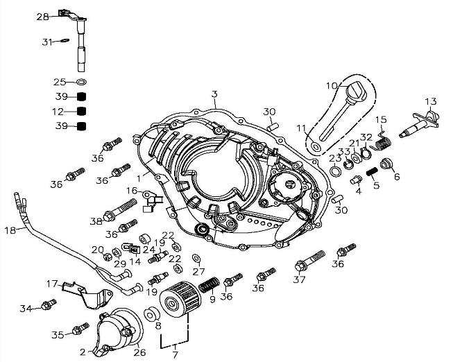 Right Crankcase Cover (Adly ATV 300S II CrossXRoad)