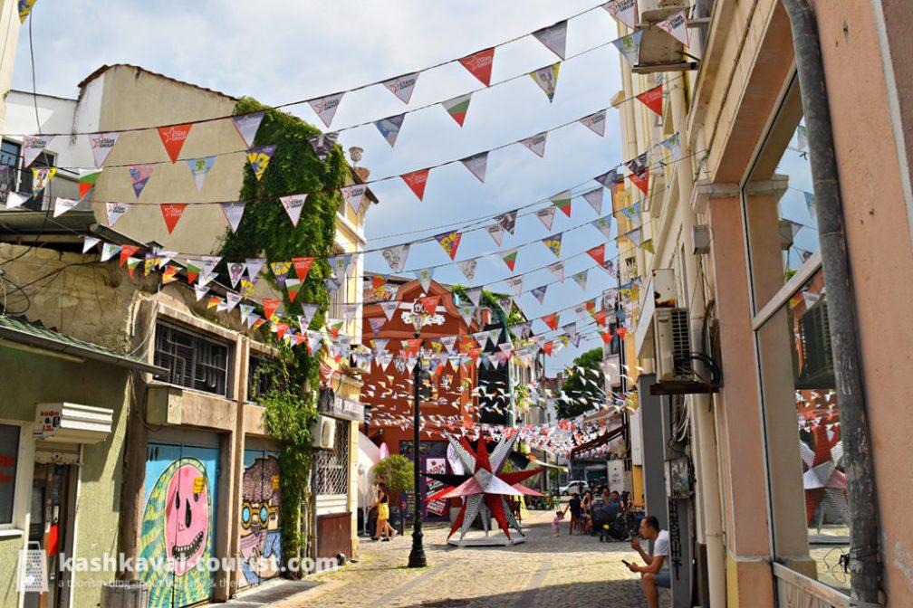 Plovdiv Arts & Crafts District Tour