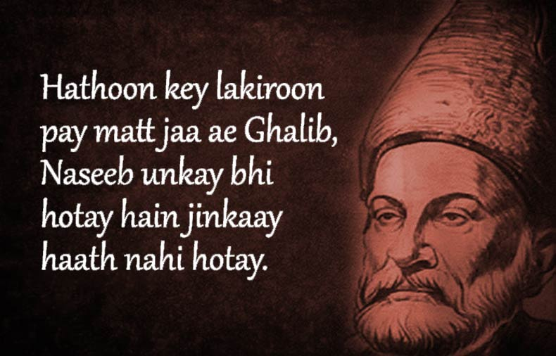 A Tribute to Mirza Ghalib