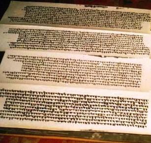 Gilgit Manuscripts