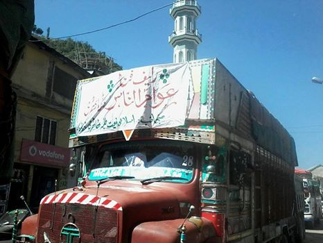 Jama'at relief truck.