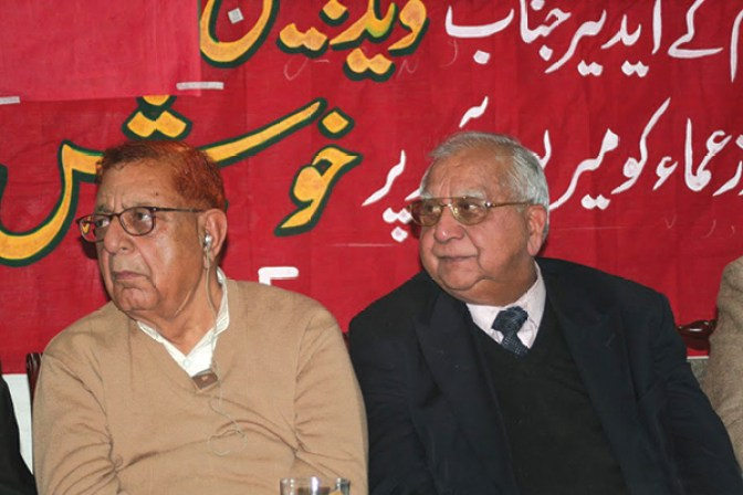 Ved Bhasin with his bosom friend comrade KD Sethi.