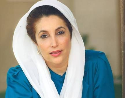 Pakistan Court Likely to Give Verdict in Benazir Killing Case…….