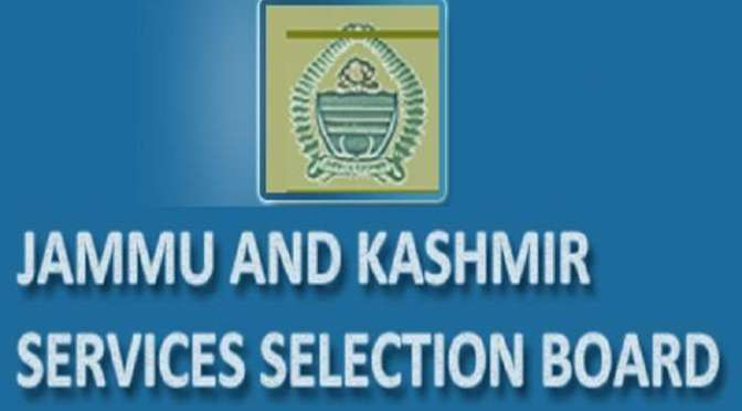 JKSSB Begins First Recruitment Exam After 2nd Covid-19 Wave